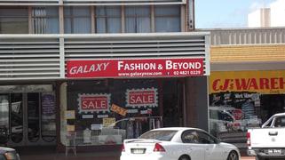Shop 3/213-215 Auburn Goulburn NSW 2580