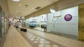 "Shop 17 ""The Atrium"" 345 Peel Street Tamworth NSW 2340"