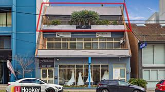 Suite 2, 631 Princes Highway Rockdale NSW 2216