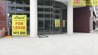 Shop G05/110-114 Herring Road Macquarie Park NSW 2113