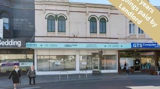 1-3 Station Street Malvern VIC 3144