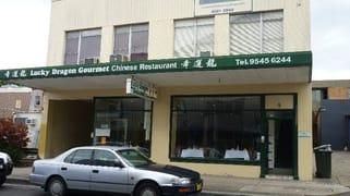 Suite 4/5 Boyle Street Sutherland NSW 2232