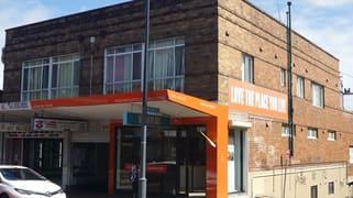 Shop 3/557-559 Box  Road Jannali NSW 2226