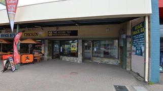Shop 4, 1058 South Road Edwardstown SA 5039