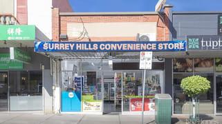 538 Whitehorse Road Surrey Hills VIC 3127