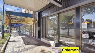 Shop 1/82-84 Railway Crescent Jannali NSW 2226