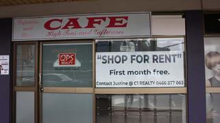 Shop 9/61 - 85 Brisbane Street Beaudesert QLD 4285