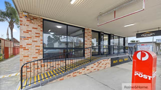 2B Kendall Road Empire Bay NSW 2257