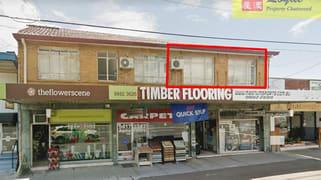 Suite1/19 Babbage Road Roseville NSW 2069