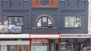 220 Victoria Road Drummoyne NSW 2047