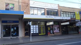 195B Burwood Road Burwood NSW 2134