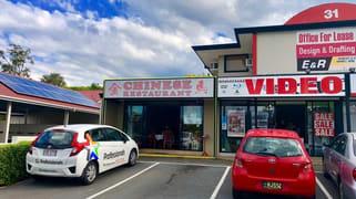 Shop 1 / 31 Railway Street Mudgeeraba QLD 4213