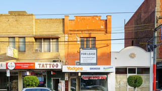 204 Commercial Road South Yarra VIC 3141