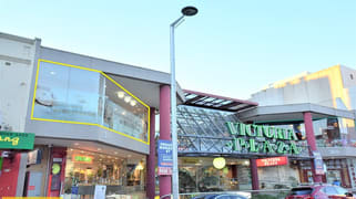 369 Victoria Avenue Chatswood NSW 2067