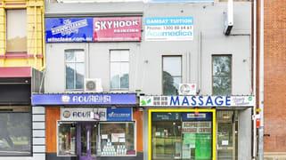 Retail Shop 1/257 Broadway Broadway NSW 2007
