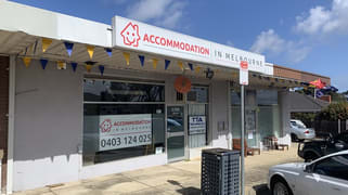 2&3/535 Clayton Road Clayton South VIC 3169