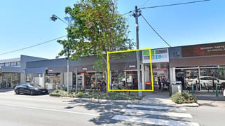 Shop 6/18 Lanyana Way Noosa Heads QLD 4567