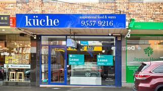 441A Centre Road Bentleigh VIC 3204