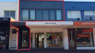 1st Floor/443 Oxford St Paddington NSW 2021