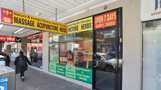 75 Macquarie Street Parramatta NSW 2150