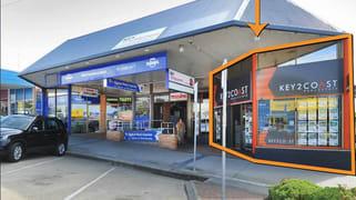 Shop 1, 38-40 Bowra Street Nambucca Heads NSW 2448