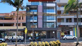 512 Bunnerong Road Matraville NSW 2036