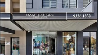 Shop 1, 365 New South Head Road Double Bay NSW 2028