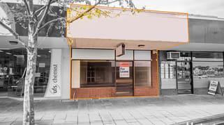 53 COMMERCIAL STREET EAST Mount Gambier SA 5290