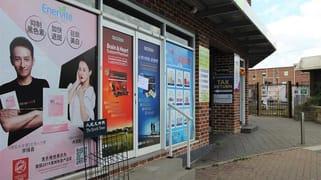 Shop 2/1-5 The Seven Ways Rockdale NSW 2216
