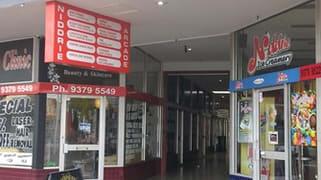 334 Keilor Road Niddrie VIC 3042