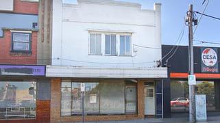 5 Willesden Road Hughesdale VIC 3166