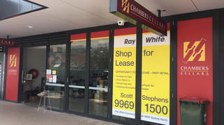 Rear 358 Military Road Cremorne NSW 2090
