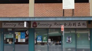 Shop 2/107-109 Forest Road Hurstville NSW 2220