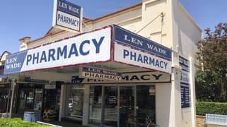 Whole/76 Pine Avenue Leeton NSW 2705