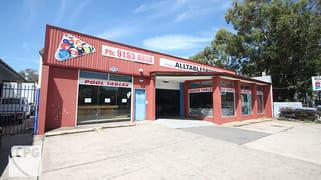 78-80 Belmore Road Riverwood NSW 2210