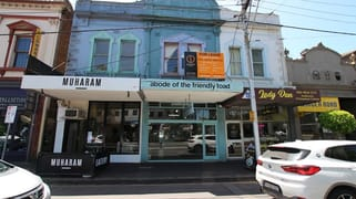 99 Burwood Road Hawthorn VIC 3122