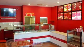 B2/334 Foxwell Road Coomera QLD 4209