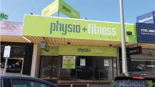 112 Nepean Highway Seaford VIC 3198