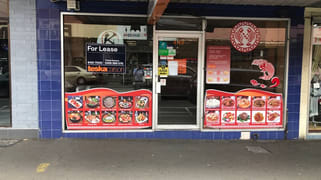442 Sydney Road Coburg VIC 3058