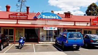 Shop 10/216 FARNHAM ROAD Quakers Hill NSW 2763