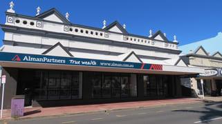 25 Sydney Street Mackay QLD 4740