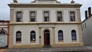 224 High Street Maitland NSW 2320