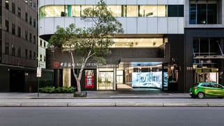 The ONE79 179 St Georges Terrace Perth WA 6000