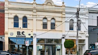 1071 High Street Armadale VIC 3143