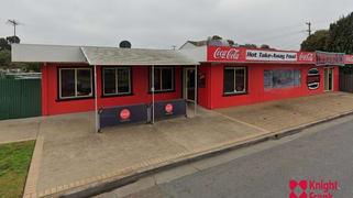 Shop H2M/2A Mason Street Wagga Wagga NSW 2650