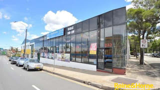 233-239 Princes Highway St Peters NSW 2044