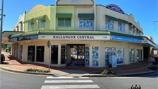 10/1386 Anzac Ave Kallangur QLD 4503