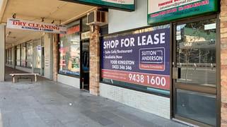 Shop 2/332 Military Road Cremorne NSW 2090