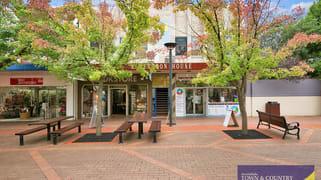 Shop 1/149 Beardy Street Armidale NSW 2350