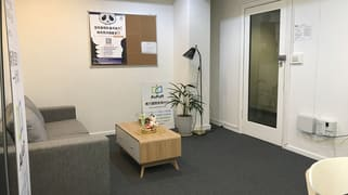 Level 1/86 Murray Street Hobart TAS 7000